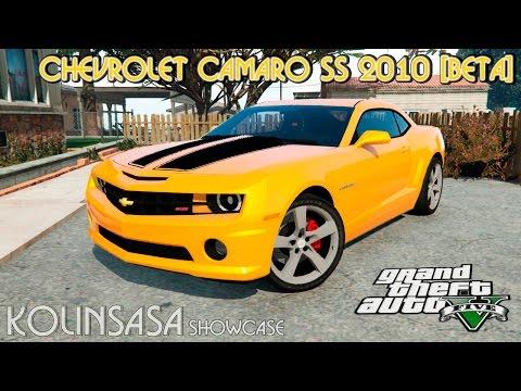 Chevrolet Camaro SS 2010 [Beta]