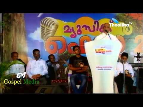 Snehasandhesam  -   Message By Pastor Philip P  Thomas