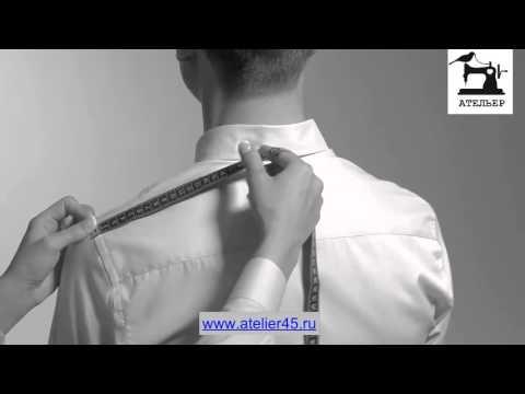 Измеряем ширину плеч   Мужская фигура