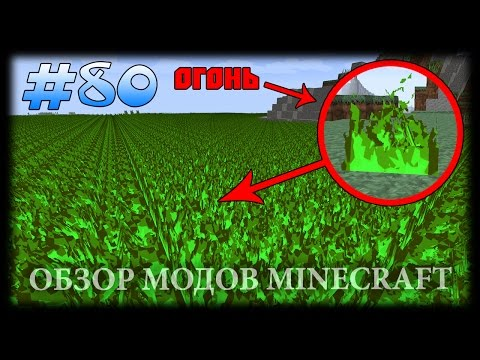 ТОП 8 Способов Уничтожить Мир Minecraft - ApocaBuckets