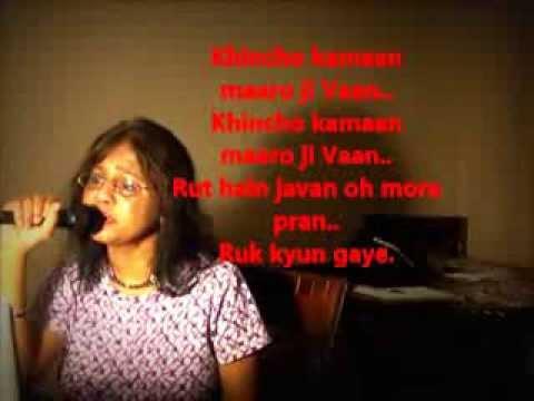Nain Son Nain Nahi Milao -Karaoke  Lyrics