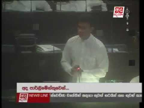 Ranjan Ramanayake Addresses Parliament On Foreign Employment Issues video
