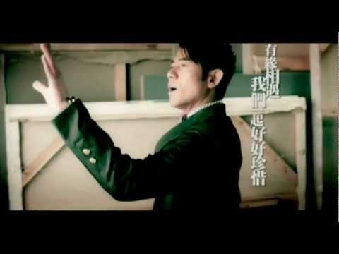 郭富城 Aaron Kwok - 永遠愛不完 Never Ending Love
