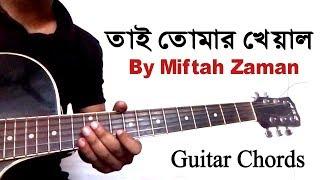 download lagu Tai Tomar Kheyal By Miftah Zaman Guitar Lesson gratis
