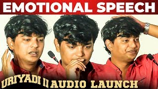 EMOTIONAL : Vijay Kumar BREAKS DOWN at URIYADI 2 Audio Launch