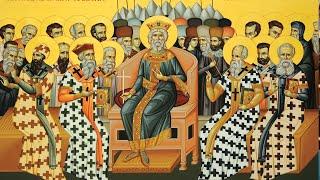 Православный календарь. Память отцов Второго Вселенского Собора. 4 июня 2020
