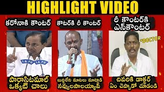 COUNTER RE-COUNTER: CM KCR Vs Bandi Sanjay Vs Doctors | Comments On Current Issue | Political Qube