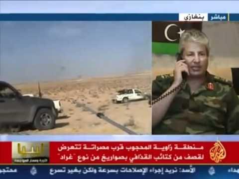 لقاء اللواء عبدالفتاح يونس العبيدي مع قناة الجزيرة التي عبر عن الموقف المتخاذل لي اليوم