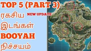 free fire Top 5(PART 3)New Hidden place Tricks Tamil | TOP 5 ரகசிய இடங்கள்  BOOYAH நிச்சயம்||PVS🇮🇳