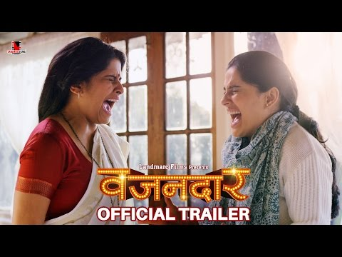 Vazandar | Official Trailer | Sai Tamhankar, Priya Bapat | Latest Marathi Movie thumbnail