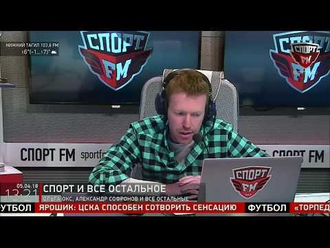 Фристайлист Илья Буров в гостях у Спорт FM. 05.04.18