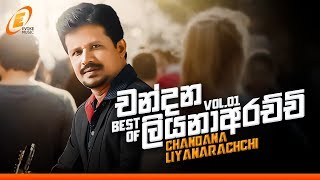 Best of Chandana Liyanarachchi Vol.01 || Jukebox || Chandana Liyanarachchi Songs