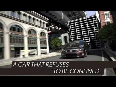 Lexus CT Hybrid - Виртуальная поездка