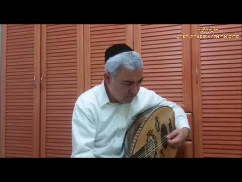 عزف على العود / موشي حبوشة تقسيم مقام جهاركاه