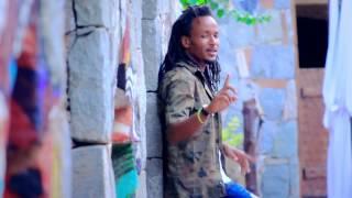Getnet Demissie -  Bihon ቢሆን (Amharic)