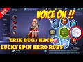 BUG TRIK LUCKY SPIN RUBY MOBILE LEGENDS. HACK LUCKY SPIN