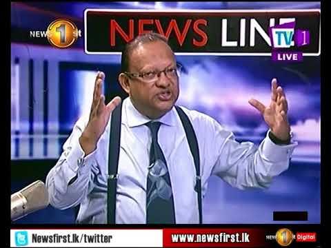 news line tv1 200820|eng
