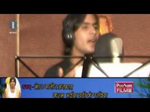 Chhath Song | Ugle Suruj Dev | Chhath Geet video