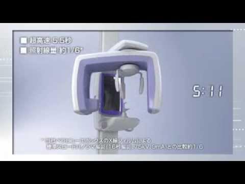 IC5-FINE プロモーションムービー
