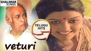 Veturi Hit Song || Sitara Movie || Kinnerasaani Vacchindamma Video Song || Bhanupriya, Suman