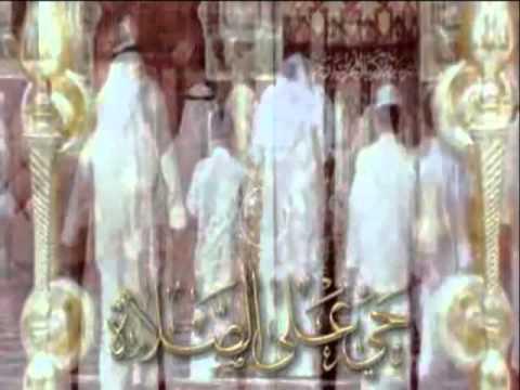 الفنان التائب فضل شاكر يؤذن من مسجد بلال