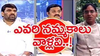 Its Government Responsibility To Control Fake Babas Dhandha | TDP Rama Krishna | SUNRISESHOW#2