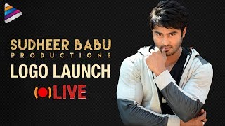 Sudheer Babu Productions Logo Launch Full Event | #SudheerBabuProductions | Telugu FilmNagar