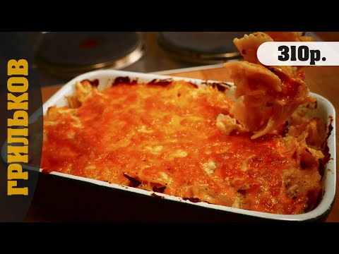 Супер сырные макароны (Мак энд Чиз)