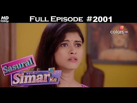Sasural Simar Ka - 19th December 2017 - ससुराल सिमर का - Full Episode thumbnail