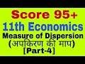Measure Of Dispersion Part 4 Class 11 Economics Mean Deviation By Mean mp3