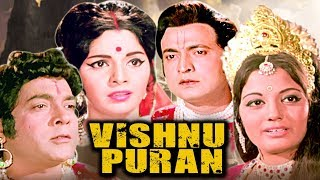 Vishnu Puran | Full Movie | Hindi Devotional Movie | Mythological Movie