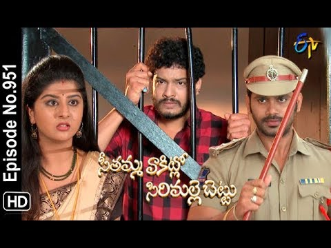 Seethamma Vakitlo Sirimalle Chettu | 19th September 2018 | Full Episode No 951 | ETV Telugu