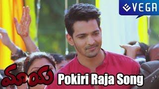 Raaj - Maaya Movie Songs - Pokiri Raja Song - Latest Telugu Video Songs 2014