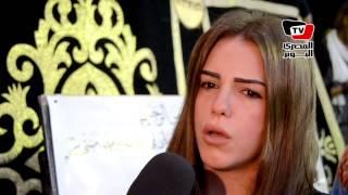 دنيا عبد العزيز فى عزاء سعيد صالح انا متربية فى بيته