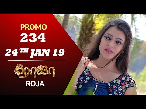 Roja Promo 24-01-2019 Sun Tv Serial Online