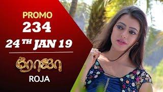 ROJA Promo | Episode 234 |  ரோஜா | Priyanka | SibbuSuryan | Saregama TVShows Tamil