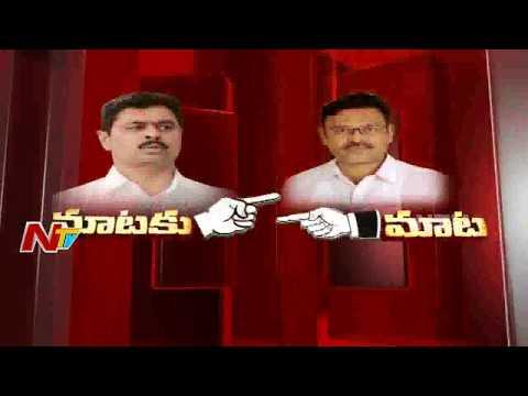 Ambati Rambabu Counter to CM Ramesh Comments on Jagan | IT Raids on AP Ministers Issue | NTV