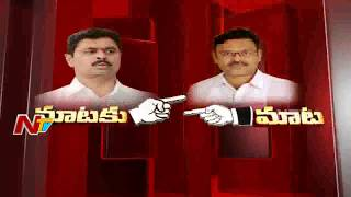 Ambati Rambabu Counter to CM Ramesh Comments on Jagan | IT Raids on AP Ministers Issue | NTV