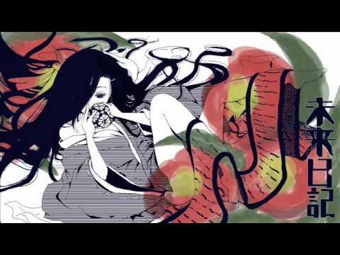 Cries of Avici (6) - Theme of Kasugano Tsubaki