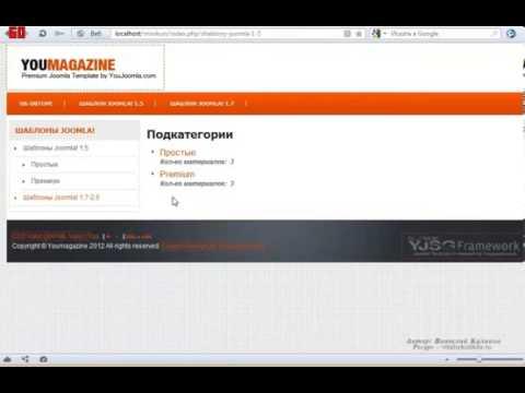Вывод материалов из разных категорий форум русской