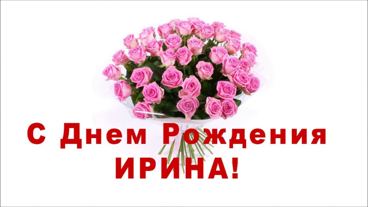 Свадебная арка из цветов в Санкт - Петербурге
