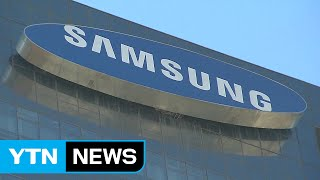 Court rules to increase Samsung C&T's share buyback price / YTN (Yes! Top News)