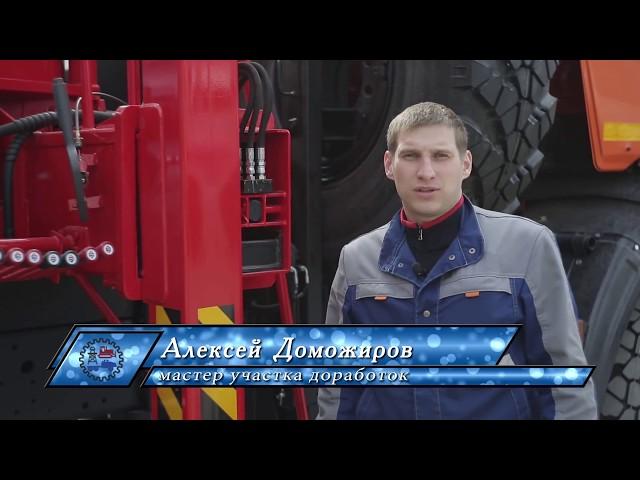 Бортовой автомобиль Камаз с КМУ SAM-YANG 2076, производство ООО ХК Уралспецмаш