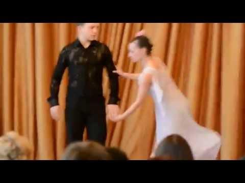 Танец о несчастной любви