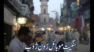 M Shafi .Nim Zara Me Kabal Da .2012.Zhob Video.flv