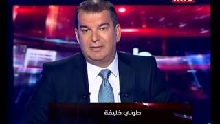 Tony Khalife - المقدمة - 29/09/2014 - طوني خليفة