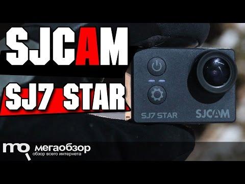 SJCAM SJ7 Star обзор экшн-камеры. Настоящий 4К