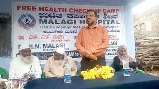 Fathe Darwaj Me Free Health Checkup Camp......! Bijapur News 18-11-2018