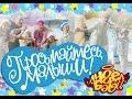 Город Ангел Бэби Просыпайтесь малыши Самая утренняя песенка для детей mp3