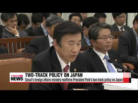 Seoul′s foreign affairs minister reaffirms Korea′s two-track policy towards Japa